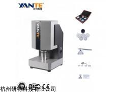 YT-CM3000 粉體分光測色儀