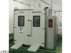 JW-2205DYZ 多因子综合环境试验箱