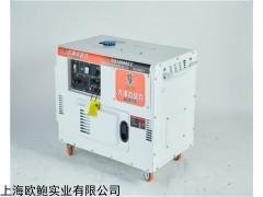 TO18000ET 小卫生院15kw柴油发电机静音