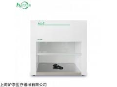 HD-850桌上式全钢超净工作台
