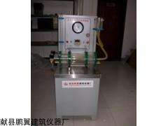 XNS-2土工水平渗透仪实验