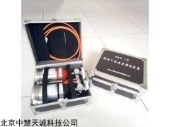BAX-1B 矿用便携仪传感器气体流量标校装置资料