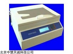 SJHY-2 智能透皮扩散试验仪资料