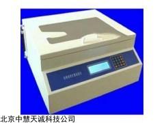 ZH9014 干湿透皮二用仪
