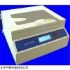 ZH9014 干濕透皮二用儀