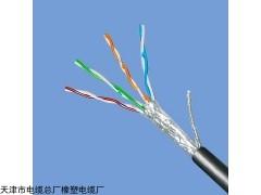 MHYVP2*3.3+2*0.85矿用通信电缆