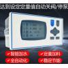 XSR23DC-A2B2V0控制器 XSR23DC-A2B2V0定量控制仪
