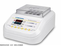 G1100S智能型干式恒温器金属浴
