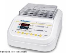 G1200S智能型干式恒温器金属浴
