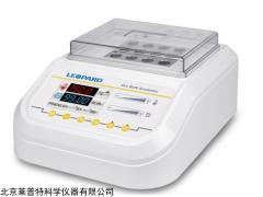 G1100S系列智能型干式恒温金属浴