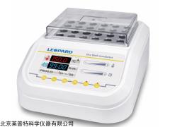 G1200S系列智能型干式恒温金属浴