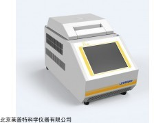 L9800B PCR仪基因扩增仪