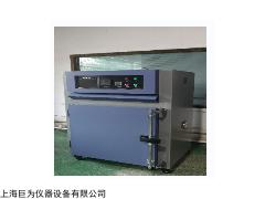JW-3008A  417升高温试验箱