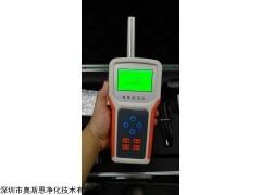 OSEN-SYZ 移动环境监测便携式粉尘噪声实时检测仪