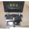 DWZ-120防水卷材低温弯折机
