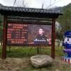 BYQL-FY 湖北公园负氧离子PM2.5在线监测设备
