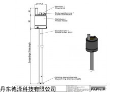 TORRIX -200℃超低温进口液位计