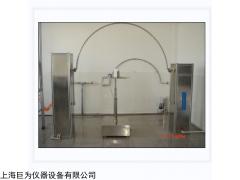 JW-IPX34 摆管淋雨试验箱