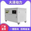 大澤動力 12千瓦汽油發電機效率