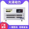 大澤動力 25kw靜音汽油發電機廠家直銷