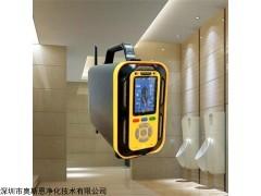 公厕便携式测量OSEN-600手持式恶臭浓度监测仪