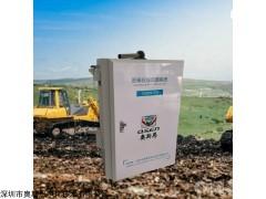 OSEN-OU 生态养殖高效处理臭气浓度监测解决方案