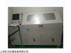 JW-4811  滤清器液力脉冲性能试验台