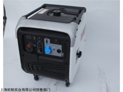 5千瓦輸出220V汽油數碼發電機報價