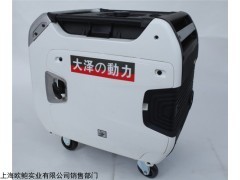 5KW便攜式汽油數碼發電機廠家