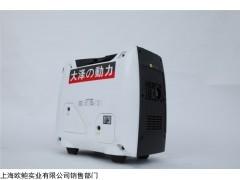 5KW輸出220V數碼變頻發電機組電流