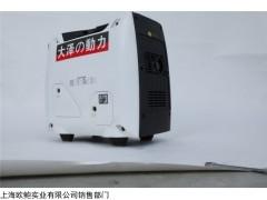 1千瓦箱體式汽油數碼發電機規格