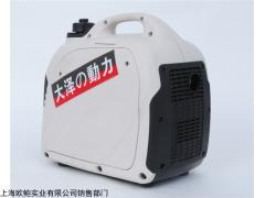 8KW移動式汽油數碼發電機圖片