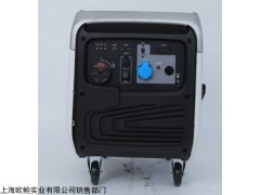 3KW高原型數碼變頻發電機組電流