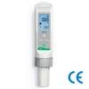 PH30  笔式PH酸碱度测试仪(CLEAN)
