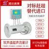 ABDT-LCT抗气泡量程宽大口径超声波流量计