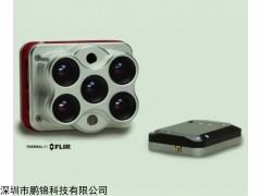 Altuma 多光谱相机热敏相机