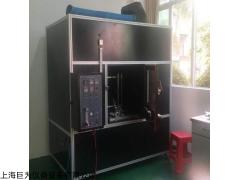 燃烧试验箱UL1581