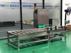DT 60公斤定量控制阀门滚筒秤
