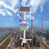 OSEN-VOCs 工業區周邊廢氣VOCs氣體報警監測儀器