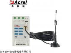 AEW100-D15WX 工業能耗管理系統三相電能表