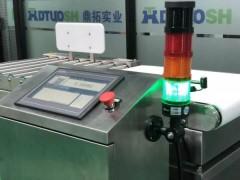 DT 流水线自动检重称重机
