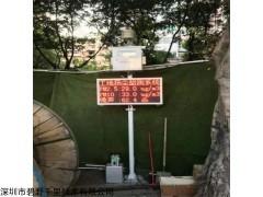 BYQL-8C 廣州七項揚塵監測系統