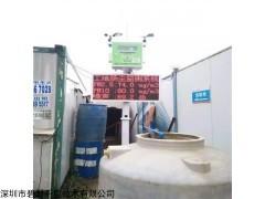 BYQL-8C 揚塵PM2.5實時在線監測系統