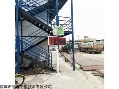 BYQL-8C 河北揚塵監測儀