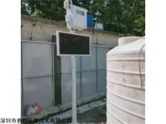 BYQL-8C 張家口工地揚塵監測