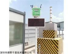 BYQL-8C 南京揚塵數據監測儀