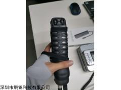 SIMSCAN手持激光扫描仪