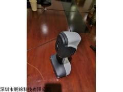 红光蓝光-手持3D扫描仪HSCAN300