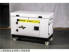 8kw靜音汽油發電機油田工作