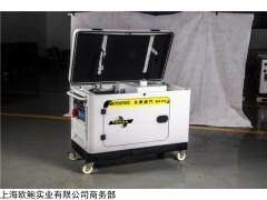 10kw靜音汽油發電機多用途